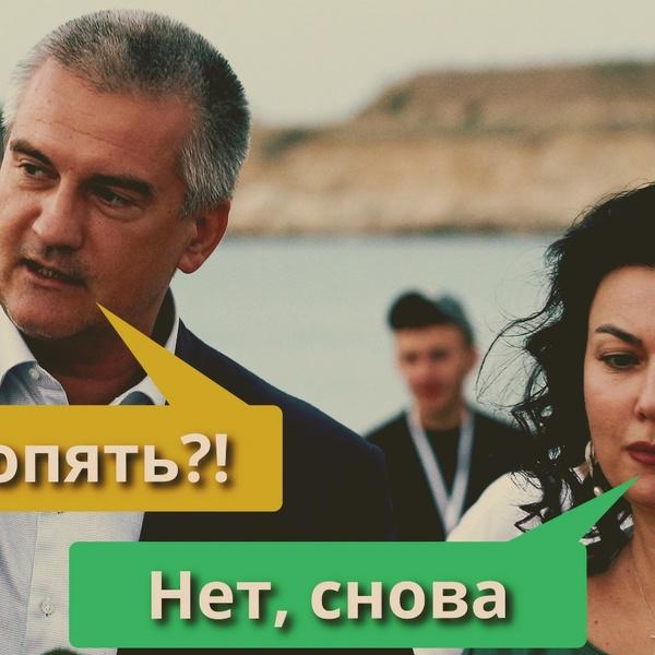 Министр культуры Крыма попала в новый скандал (без мата)